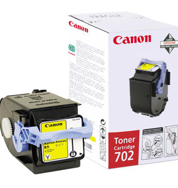 canon-702y-9642a004